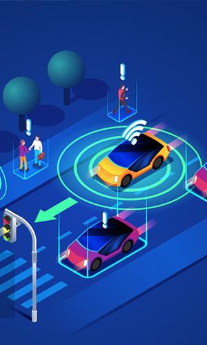 智能網聯汽車信息系統