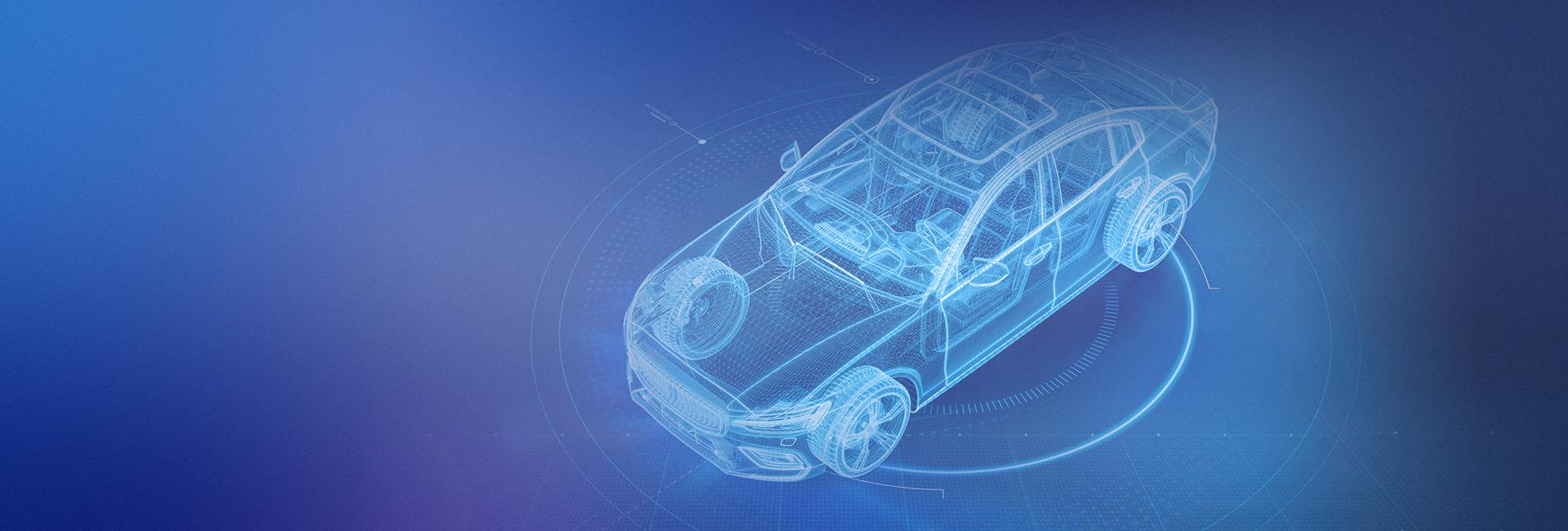 智能汽車傳動解決方案